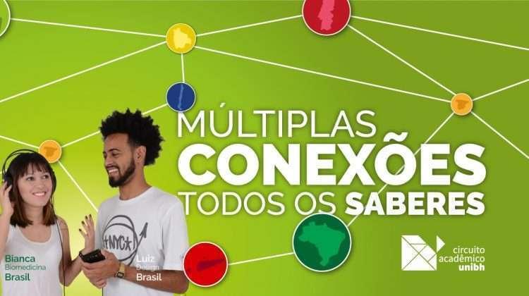 Circuito Acadêmico - Divulgação
